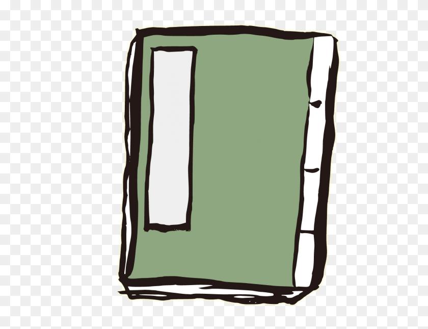 Closed Book Clip Art - Closed Book Clipart