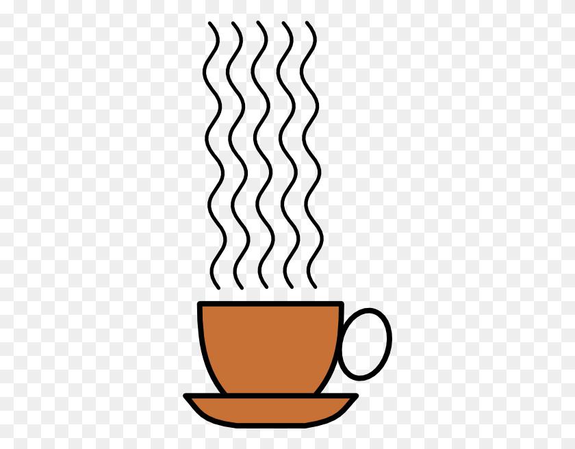 Coffee Staff Clip Art - Music Staff Clipart