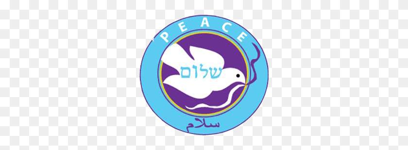 Communal Rosh Hashana Statement Against Racism - Rosh Hashanah Clipart