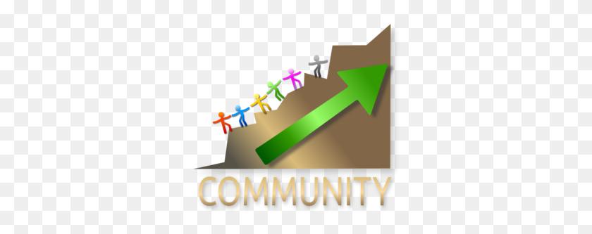 Community Symbol Clip Art - Leadership Clipart