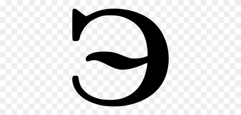 Computer Icons Alphabet Letter Paper Animal - Alphabet Blocks Clipart