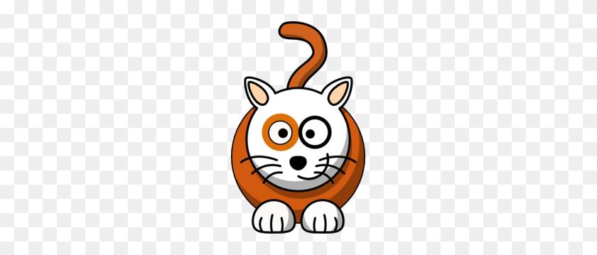 Cool Cat Clipart Cool Cat Clip Art Images - Pete The Cat Clipart