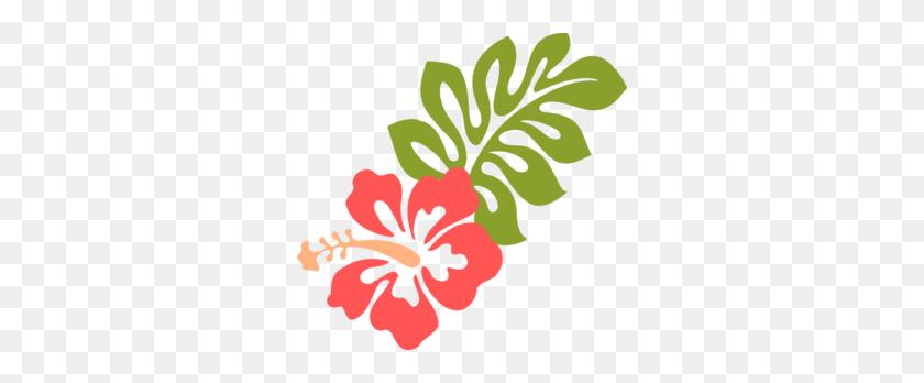 Coral Hibiscus Clip Art Aloha Hibiscus, Clip Art - Reef Clipart