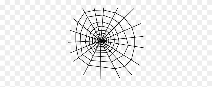 Corner Spider Web Clipart - Corner Spider Web Clipart