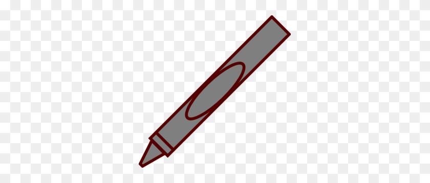 Crayon Clip Art - Red Crayon Clipart