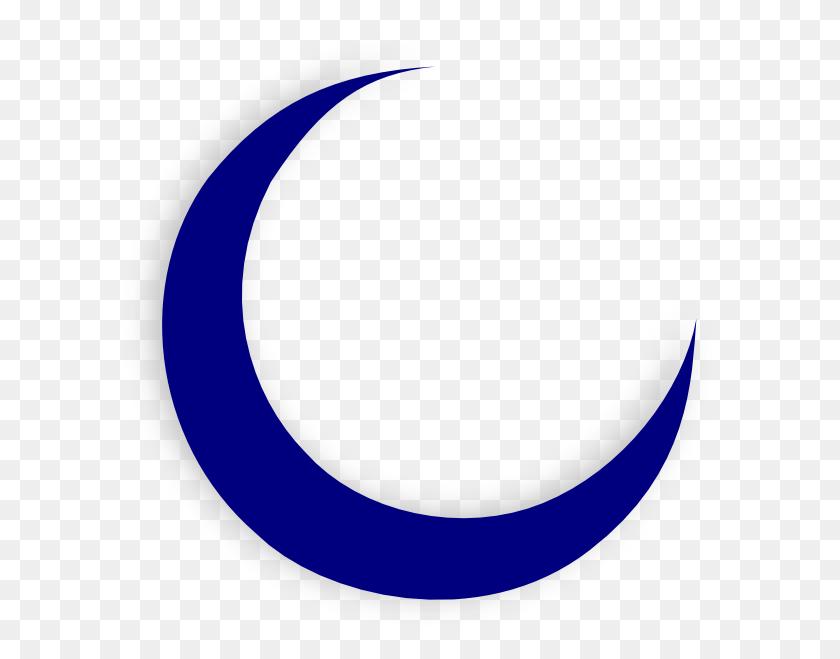 600x599 Crescent Moon Clip Art - Moon Clipart PNG