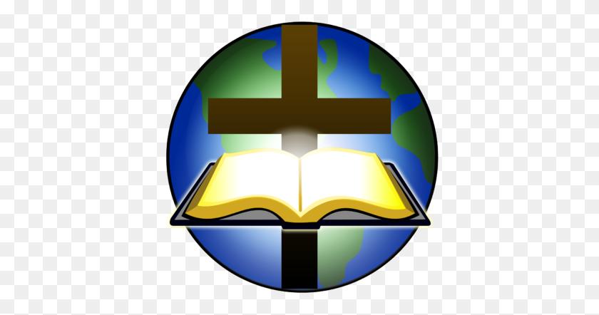 Cross Bible Globe Jesus Bible, Bible Verses And App - Bible Cross Clipart