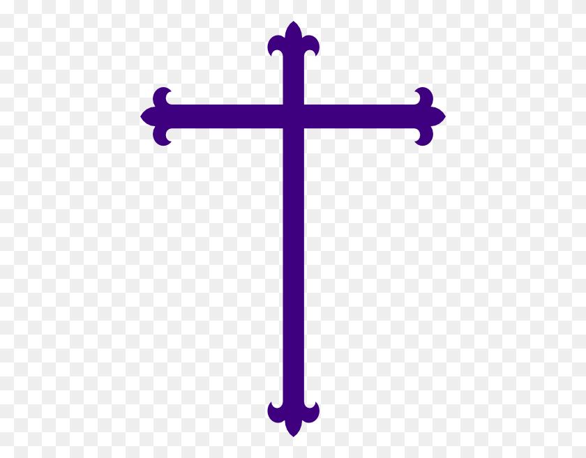Cross Vector Image Veiled Cross Vector Royalty Free Techflourish - Ornate Cross Clipart