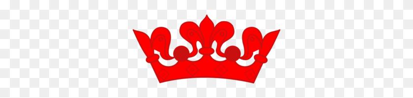 300x141 Crown Clip Art - King Crown Clipart