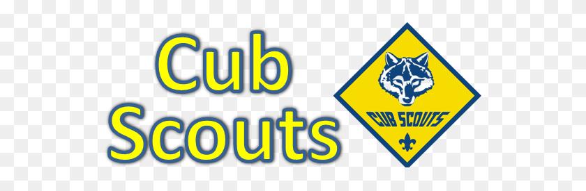 Cub Scout - Cub Scout Logo Clip Art