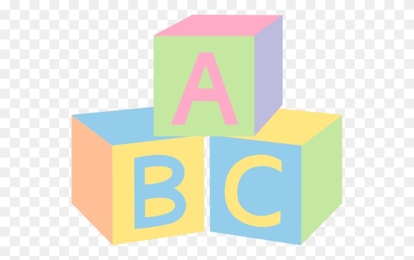 Cube Clipart Abc Box Frames Illustrations Hd Images Photo - Unifix Cubes Clipart