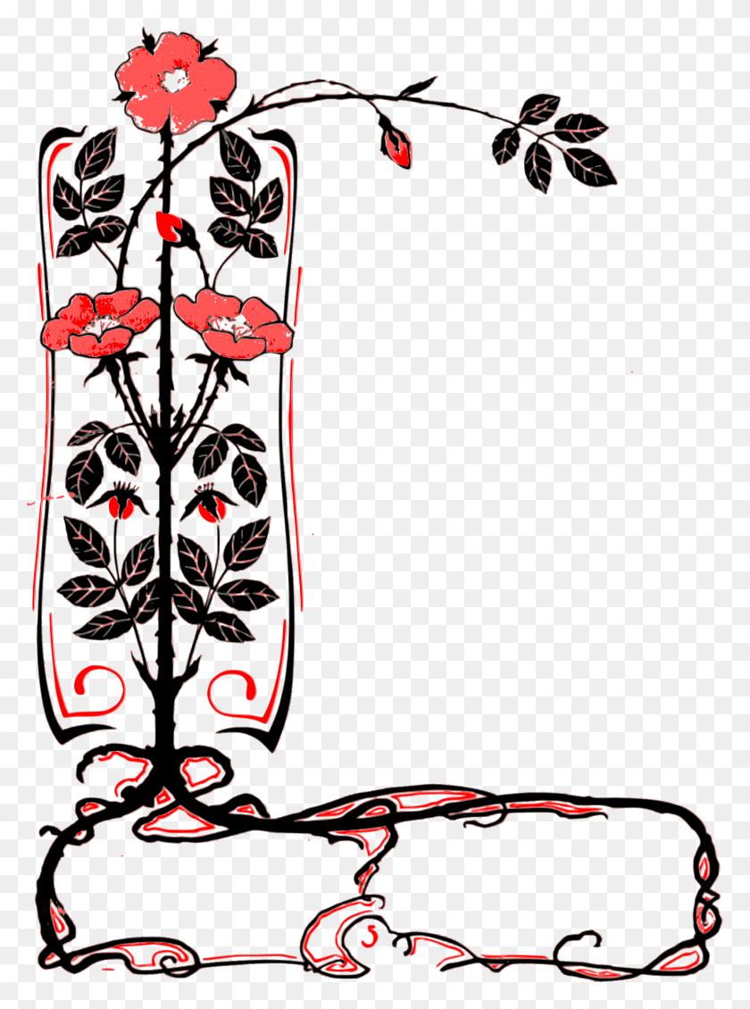 Curve Clipart Decorative Corner Accent - Accent Clipart