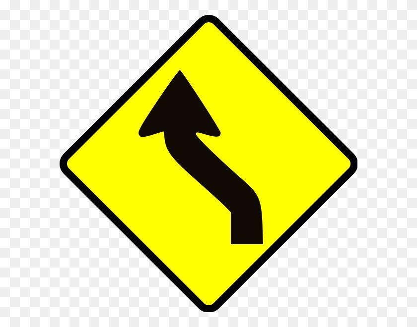 Curve Road Clipart, Clip Art Of Vector Street Road Curve - Curvy Road Clipart