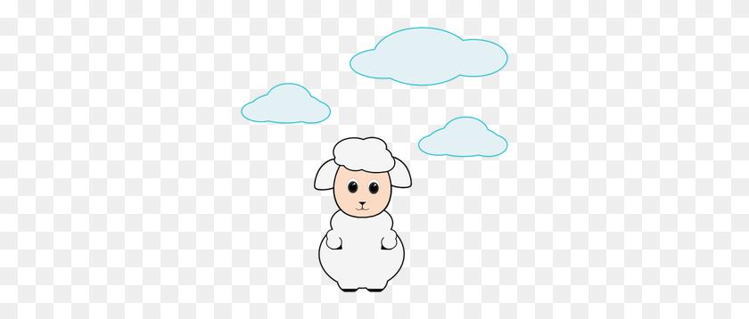 Cute Baby Lamb Clipart - Baby Lamb Clipart