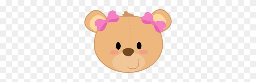 Cute Bear Clip Art Bear, Teddy Bear - Cute Teddy Bear Clipart