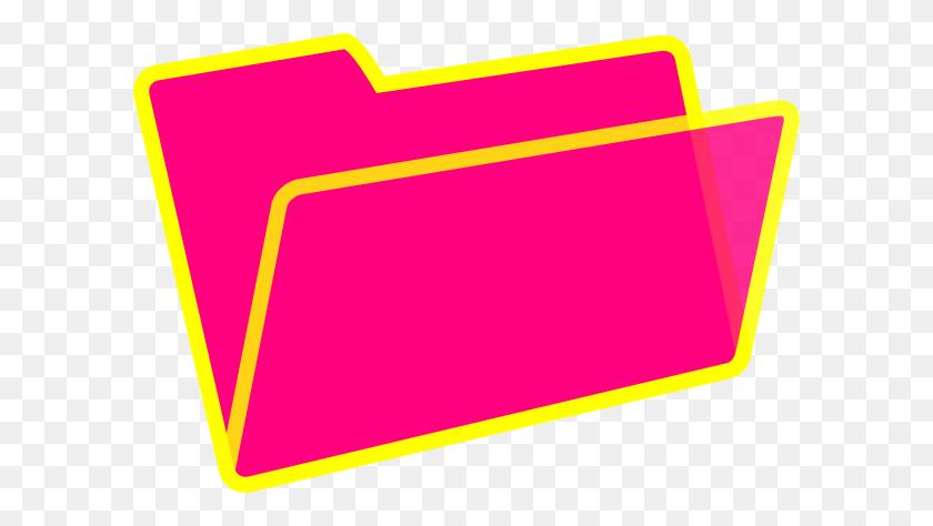 Cute Binder Clipart - Binder Clip Art