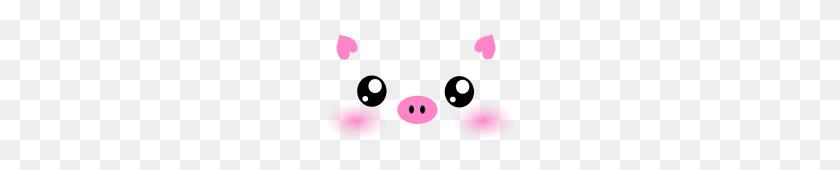 Cute Kawaii Pig Face - Kawaii Face PNG