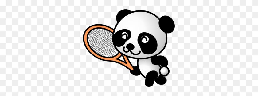 Cute Panda Bear Clipart - Panda Bear Clipart