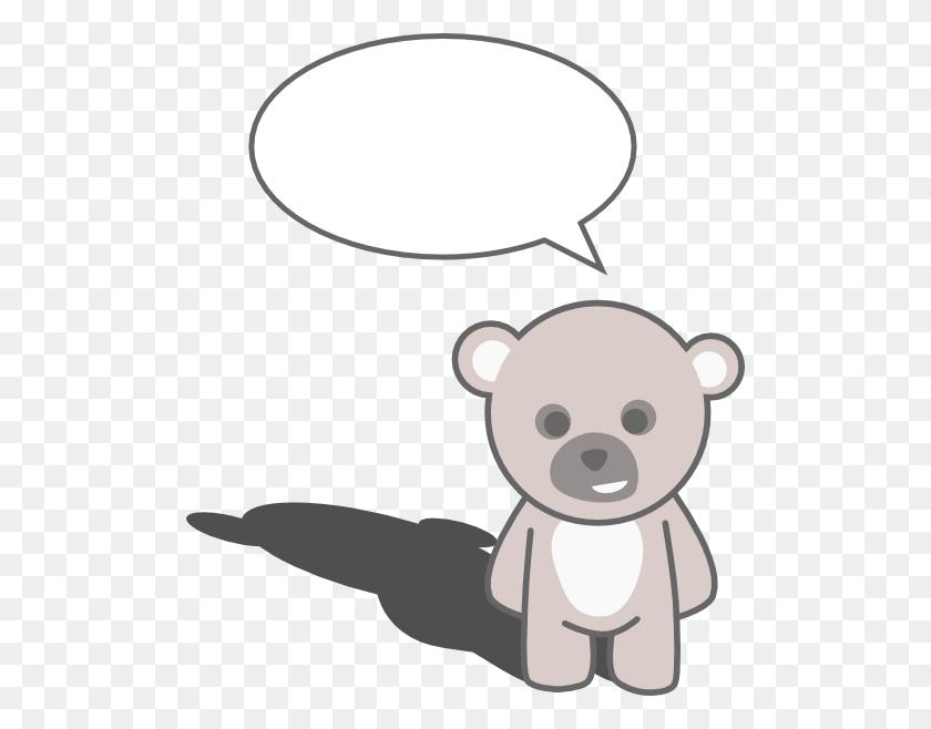 Cute Teddy Bear Clip Art - Cute Teddy Bear Clipart