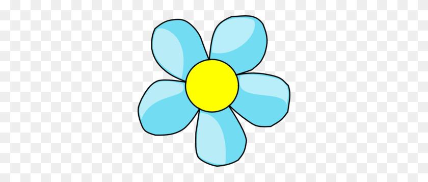 Daisy Clipart Blue Daisy - Yellow Daisy Clipart