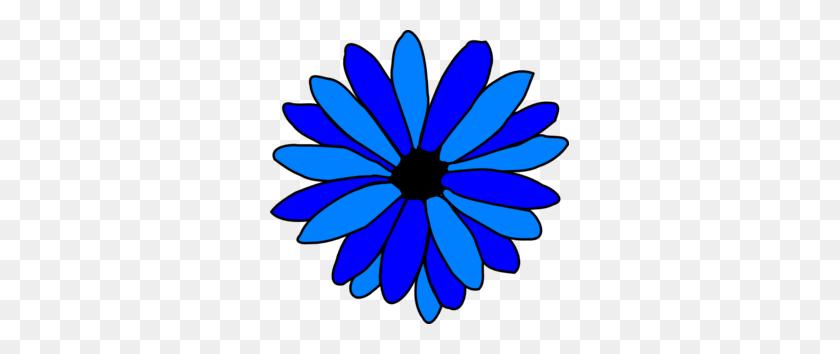 Daisy Clipart Blue Daisy - Daisy Clipart Free