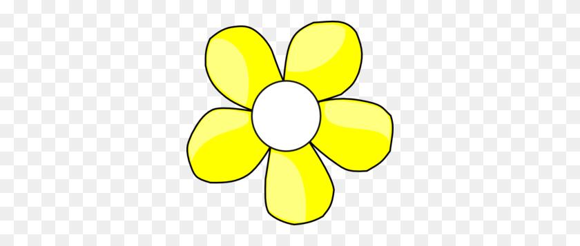 Daisy Clipart Free Clip Art Of Daisy Clipart - Mower Clipart
