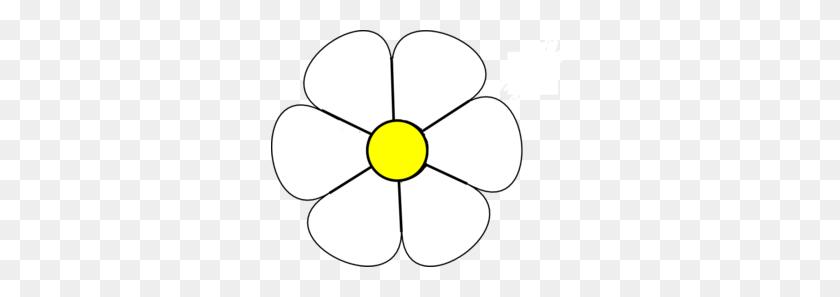 Daisy Flower Clip Art White Daisy Clip Art - White Daisy Clipart