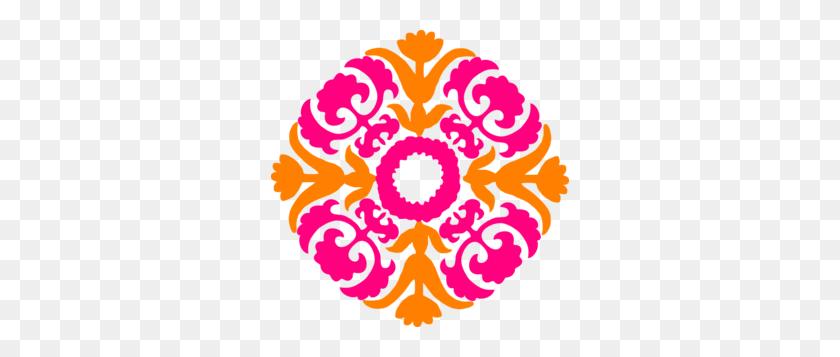 Damask Flourish Clip Art - Namaste Clipart
