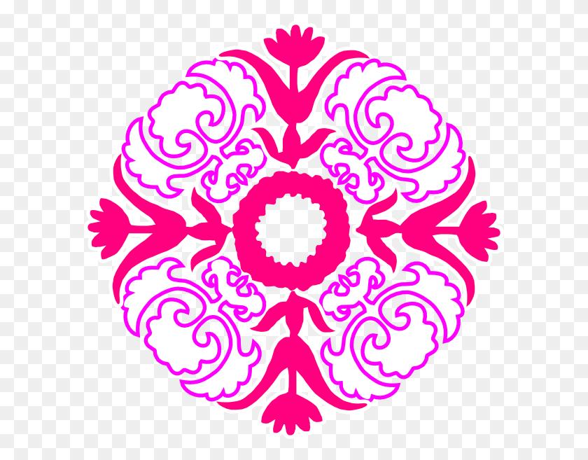Damask Flourish Pink Orange Clip Art - Damask Clipart
