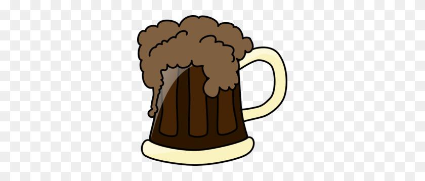 Dark Beer Clip Art - Beer Stein Clipart