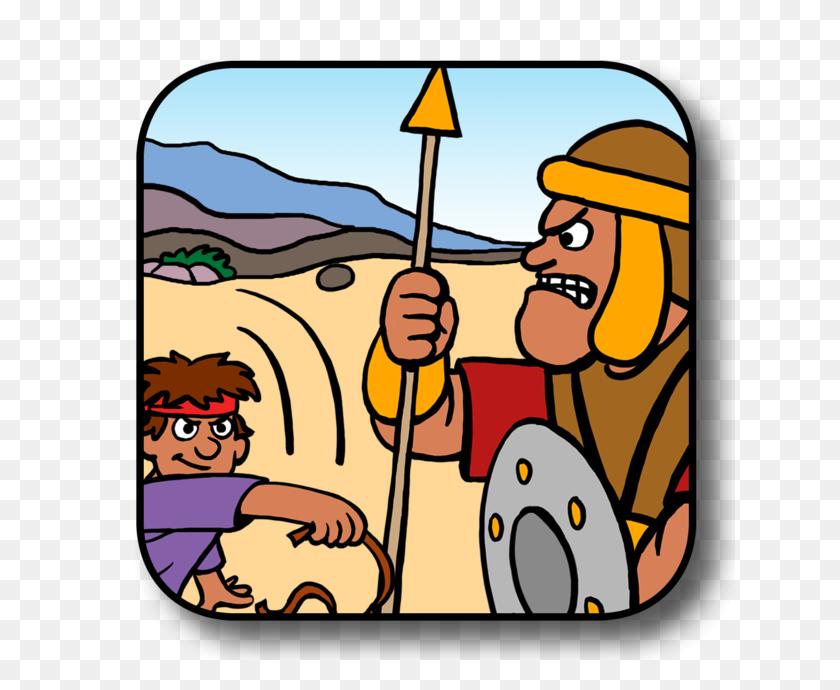 David Goliath - David And Goliath Clipart