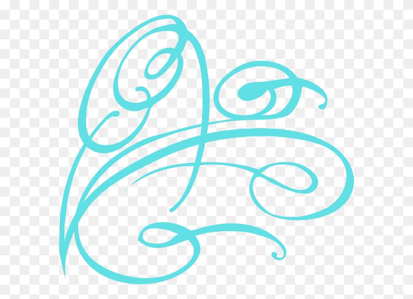 Decorative Line Blue Clipart Clip Art - Decorative Line Clipart