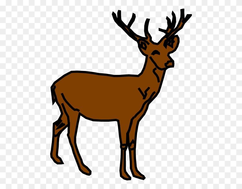 Deer Clip Art Look At Deer Clip Art Clip Art Images - Baby Deer Clipart