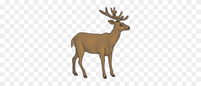 Deer Clipart Black And White - Elk Clipart