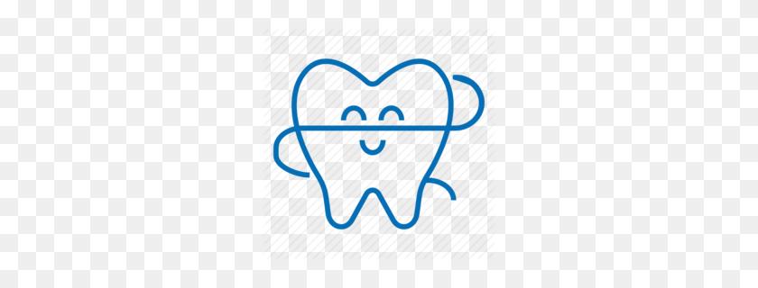 260x260 Dentistry Clipart - Free Dental Clipart