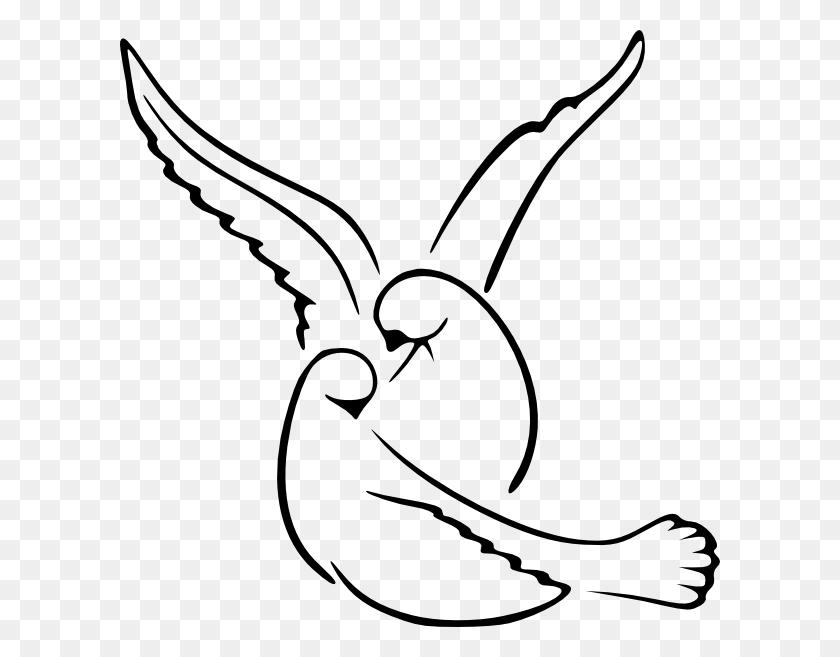 Design Black And White Birds - White Bird Clipart