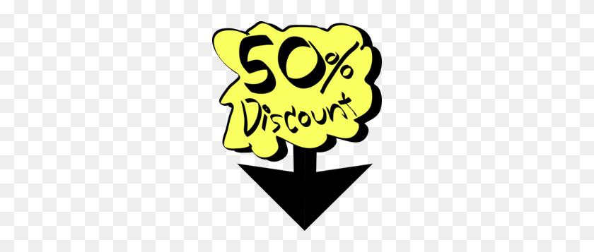 Discount Clip Art - Discount Clipart