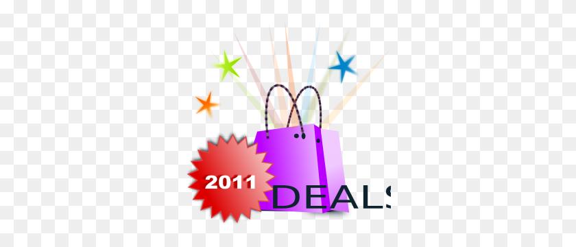 Discount Clip Art Download - Discount Clipart