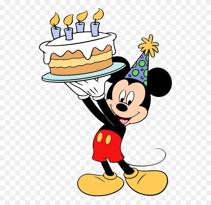 Disney Birthdays And Parties Clip Art Disney Clip Art Galore - Party Decorations Clipart
