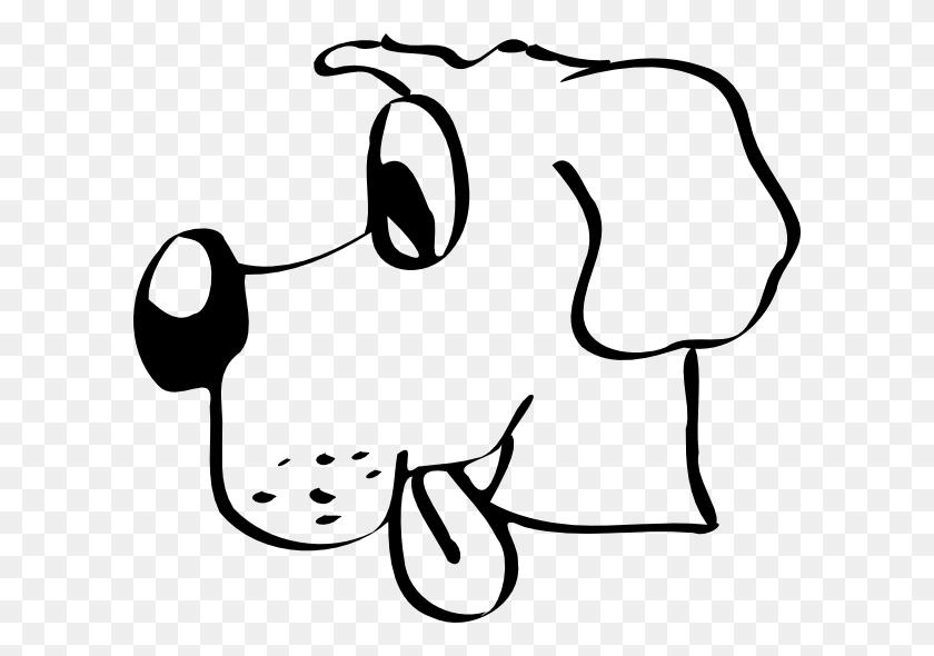 Dog Head Clip Art - Panda Head Clipart