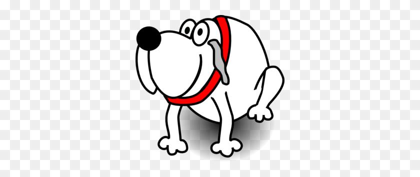 Dog Png Clip Art, Dog Clip Art - Dog Bone Clipart Black And White