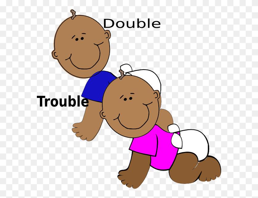Double Trouble Clip Art - Math Clipart For Kids