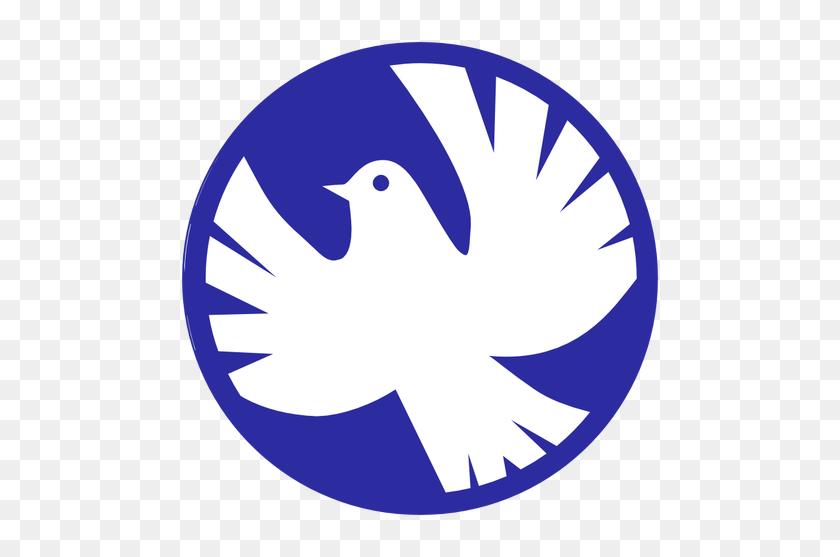Dove Clip Art Free Dove On Jesus Shoulder - Jesus Ascension Clipart