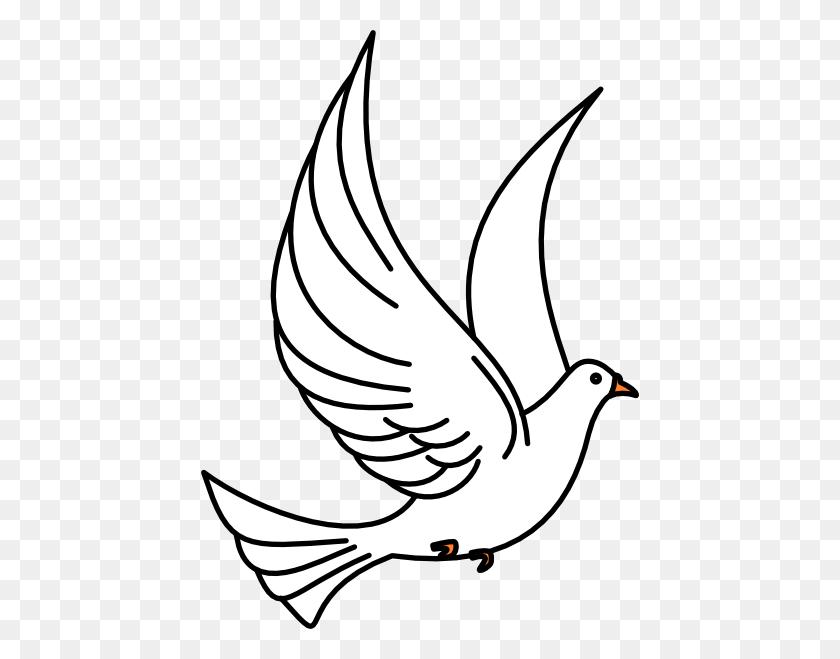 Dove Confirmation Clipart Dove Clipart School Clipart Dove - Confirmation Clipart