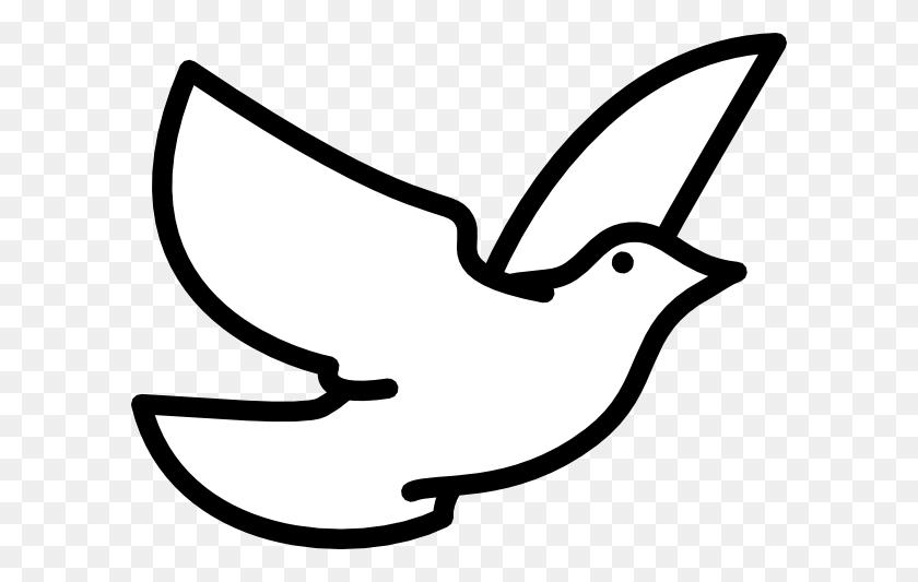 600x473 Dove Outline Clip Art - Lure Clipart