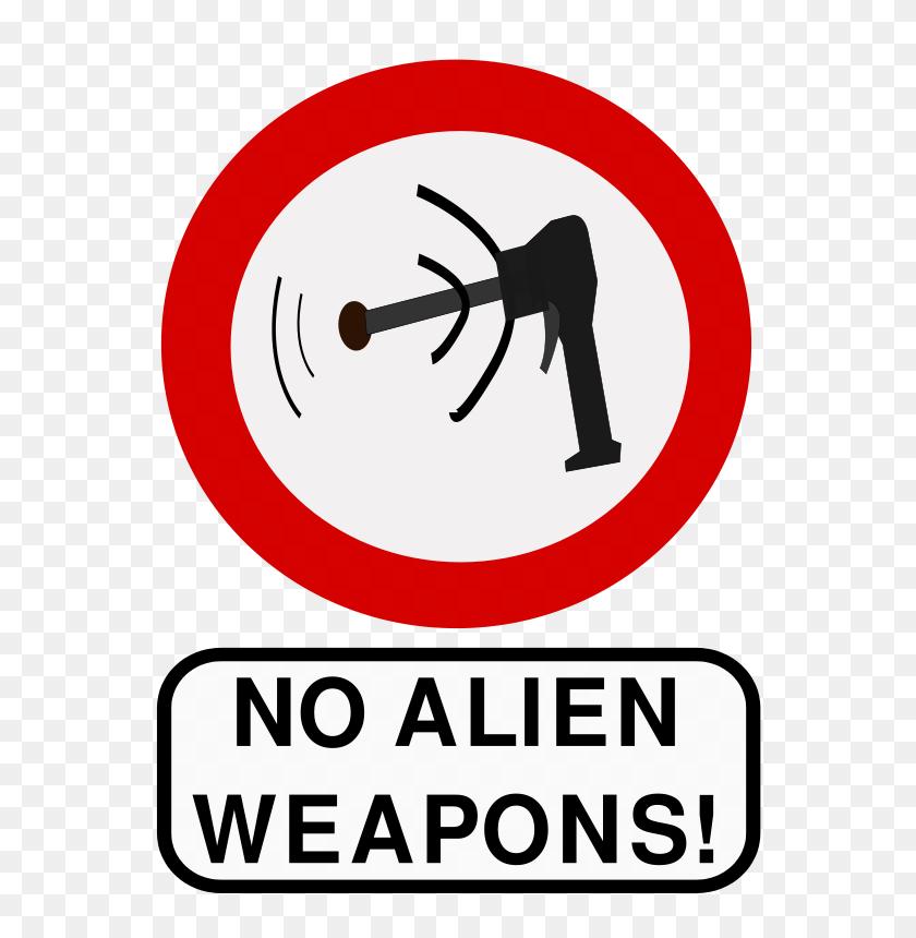 Download Alien Ray Gun Design Shower Curtain Clipart Douchegordijn - Ray Gun Clipart