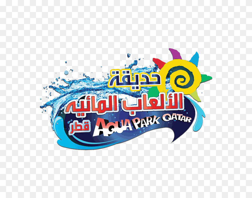 Download Aqua Park Qatar Logo Clipart Water Park Clip Art Park - Park Clipart Free