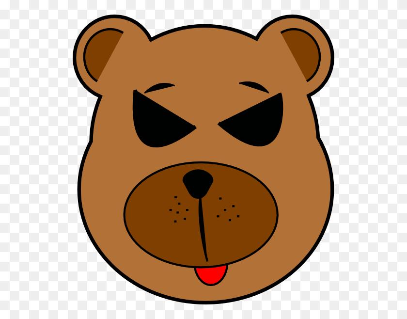 Download Bear Face Clip Art Clipart Giant Panda Bear Clip Art - Panda Head Clipart