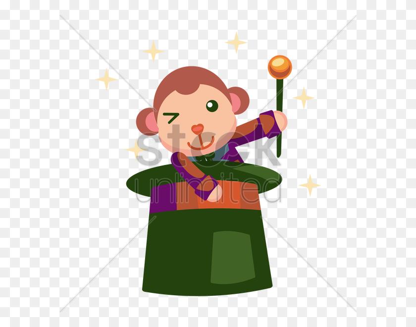 Download Cartoon Magician In Circus Clipart Magician Clip Art - Magician Clipart Free