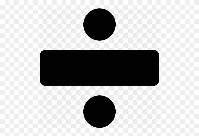 Download Divide Sign Maths Clipart Obelus Division Mathematics - Math Clip Art